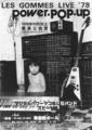 1978年10月7日LES GOMMES LIVE '78 / POWER-POP-UP,  豊島公会堂 - a
