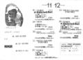 """1978年11,12月 三浦崇史 """"STORM"""" """"FREE SOUNDS WORKSHOP""""  /  吉祥寺マイナーほか"""