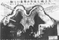 1979年6月20,22日 芦川聡「新しい音楽の方法と聴き方」 /  吉祥寺マイナー