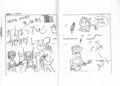 1979年5月 AMALGAM #3, p.4 <ガセネタ> 引用 (d - 浜野純)