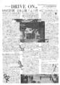 1985年11月MMD計画-1