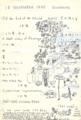 1985年11月18日Tori Kudo,篠田雅已,アビバンダン,中尾,岩田侑三,Goodman