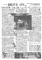 1985年11月MMD計画a