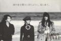 """1986年10月18日 高円寺パラレルハウス """"セール"""" - b"""