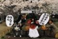 """1987年4月25日〜 パラレルハウス """"セール""""(postcard / 右-野口,左-山脇)"""
