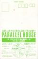 """1987年4月25日〜 パラレルハウス """"セール""""(postcard)- a"""