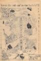 1988年5月8日 パーキングエリアの誘惑 - B5