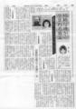 1990年5月15日 作曲家アルヴォ・ペルトとソフィア・グバイドゥーリナ