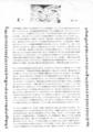 1994年7月30日〜9月2日,風巻神倉b