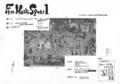 1978年1月22日 Free Music Space 1, 明大記念館