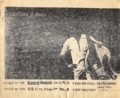 1978年5月30,31日 吉沢元治帰国記念ソロコンサート, EEU ワークショップ