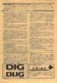 1978年6月15日 山崎泰弘パーカッション・ソロ・コンサート -(b)