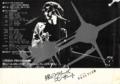 1978年11月1日 裸のラリーズ with  FRICTION, 青山ベルコモンズ