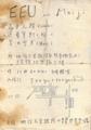 1976年11月20日 EEU in Meiji University