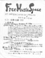 1978年10月7日 Free Music Space,  桐朋学園祭