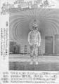 1978年9月8日all night freak anthology of progressive and free music@吉祥寺羅宇屋