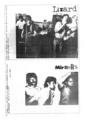 """1978年8月""""WATCH OUT"""" NO.1-6"""