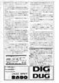 1978年6月10日 パフォーミング No.2 - p.2