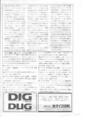 1979年2月10日 パフォーミング No.10 - p.3