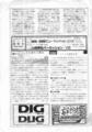 1979年5月10日 パフォーミング No.12 - p.4