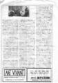1979年7月10日 パフォーミング No.14 - p.3