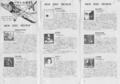"""1986年8月 パラレル通信 """"NEW DISC REVIEW"""" - p1 〜 p3"""