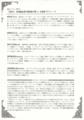 "1994年6月24日 澄 淳子 ""戦後動乱期の歌謡曲を歌う"", SPACE ALTA - b"