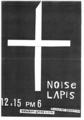 1979年12月15日 NOISE, LAPIS , 東京ロカビリークラブ