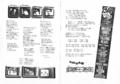 1978年 Goddamn「マイナーロッカーズ詩集」p-8, p-9