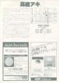1978年6月29日 高橋アキ・ピアノリサイタル, 銀座中央会館 - b