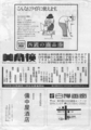 1978年10月7日LES GOMMES LIVE '78 / POWER-POP-UP,  豊島公会堂 - b