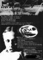 1978年4月16日 Free Music Space 4, 明大記念館ホール - (ポスター)