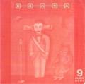 1978年8月29.30日  EX-house『RANDOM NEWS』9, 有田数朗個展 - 1