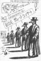 1978年6月18日 第3回 BIDE ガレージコンサート(京都)