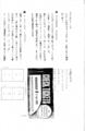 1976年3月24日 ケージ / テュードア / 小杉 〜 QUEEN'S SLIPPER - 2