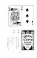 1976年3月24日 ケージ / テュードア / 小杉 〜 QUEEN'S SLIPPER - 1