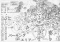1988年9月15日 パーキングエリアの愉しみ \ 中野テルプシコール - 1