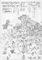 1988年9月15日 パーキングエリアの愉しみ \ 中野テルプシコール - 2
