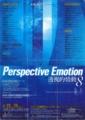 2006年12月23,24日 Perspective Emotion, 武蔵野スイングホール - a