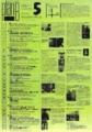 2007年5月 中野 planB スケジュール - a