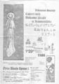 1978年1月29日 Vibration Society『未知なる人々とのコンサート』