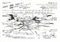 1981年11月6〜25日 MMD「即興」追跡ビデオバフォーマンス