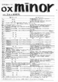 "1979/03 FREE MUSIC BOX minor ""時間割"", 吉祥寺マイナー"