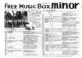 "1979/02~1979/03 FREE MUSIC BOX minor ""時間割"", 吉祥寺マイナー"