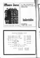 1978年8年15日 morgue 1号 - 広告
