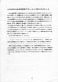 1987年2月19日 East Bionic Symphonia, SYZYGYS, Maher Shalal Hash Baz(小山博人原稿)