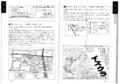 """1980年4月20日「季刊ジャズ批評」No.35 """"ジャズ日本列島""""(イスクラ広告)"""
