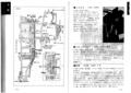 """1980年4月20日「季刊ジャズ批評」No.35 """"ジャズ日本列島"""" - (京都)"""