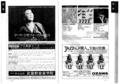 """1980年4月20日「季刊ジャズ批評」No.35 """"ジャズ日本列島"""" -  (広告)"""