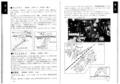 """1980年4月20日「季刊ジャズ批評」 No.35 """"ジャズ日本列島"""" 【 グッドマン】"""